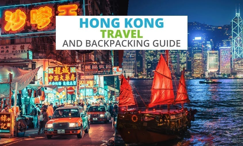 A collection of Hong Kong travel and backpacking resources including Hong Kong travel, entry visa requirements, employment for backpackers, and Cantonese phrasebook.